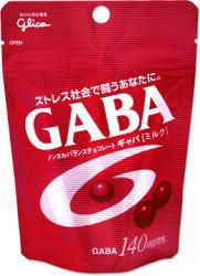 明治製菓 メンタルバランスチョコレート GABA